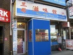Ken's Asian Taste