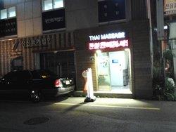Jun Thai Massage