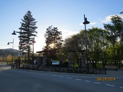 Riverside Park - Centre of the City