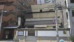 Nihon Kogeikan