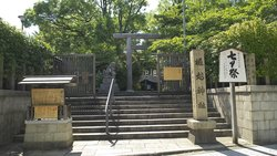 Horikoshi Shrine