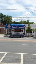 Monticello Bagel Bakery