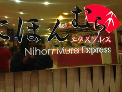 Nihon Mura