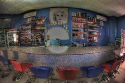 Al Pacino's Bar