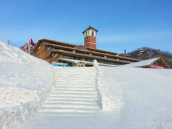 Jihua Changshoushan Ski Resort