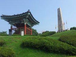 Haengju Fortress