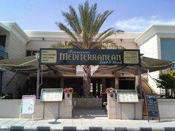 Tzianavaros Mediterranean Food & Mood