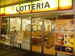 Lotteria, Takamatsu Station