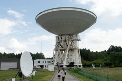 National Astronomical Observatory of Japan Nobeyama