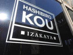 Izakaya Kou