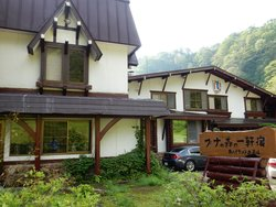 Tsubame Highland Lodge
