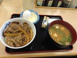 Matsuya Ueno