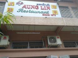 Aung Lin Restaurant