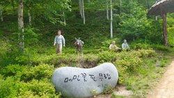 이효석 문학의 숲