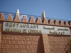 La Kasbah de l'Ourika