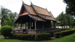 Wat Phlup