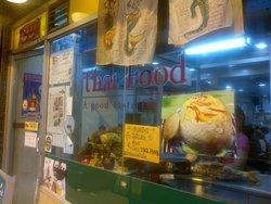 隆姐泰國美食館