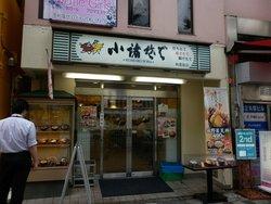 Komoro soba Akihabara