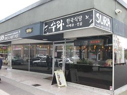 ‪Sura Korean Restaurant‬