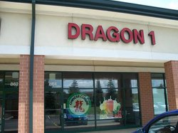 ‪Dragon One Chinese Restaurant‬