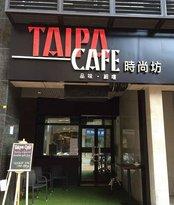 Taipa Cafe