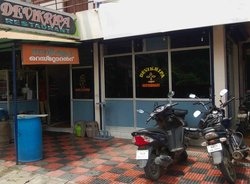 Devikripa Restaurant