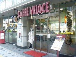 Cafe Veloce, Yodoyabashi