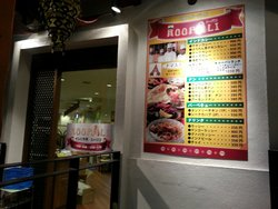 Indian Restaurant Roopali Hakushima