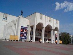 Kursk State Pushkin Drama Theatre