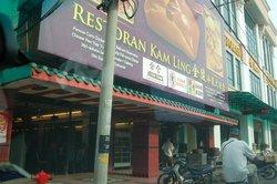 Kam Ling Restaurant