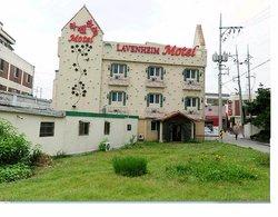 Raven Heim Motel