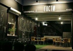 Cafe Gosti