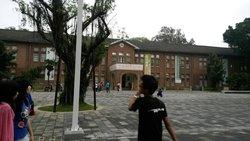 Chengda Museum