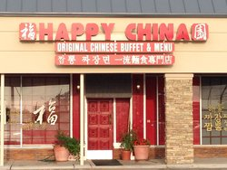‪Happy China‬