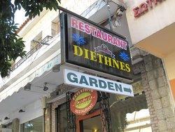 Diethnes