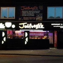 Jalfrezi's Indian Buffet & Bar