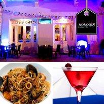 Kokoo's Restaurant & Bar