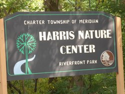 ‪Harris Nature Center‬