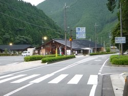 Michi-no-Eki R427 Kami