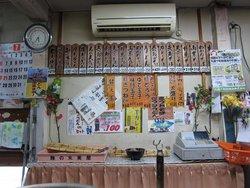Misawa Station Soba Corner