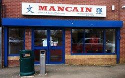 Mancain