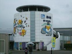 Kitsuregawa Michi-no-Eki