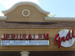 Jerusalem Kosher Restaurant & Grill