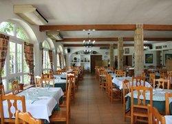 Restaurante Cuevas del Águila