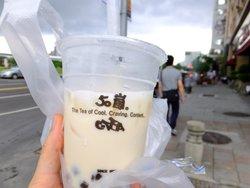 50 Lan Shilin Wenchang