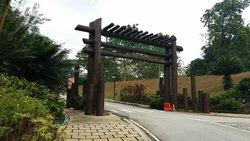 Entrance to Taman Wetlands.