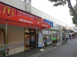 McDonald's Shinmatsudo Comodi Iida