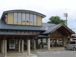 Road Station Kawasaki