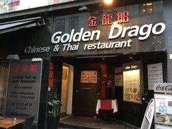 Golden Dragon Kina- og Thairestaurant