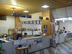 Yamanashi Prefectural Mt.Fuji 5th Station Center